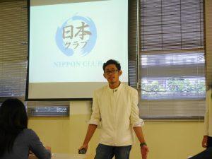Nippon Club memberi presentasi