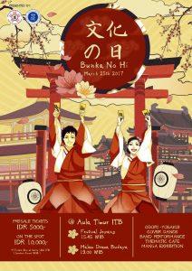 Poster Bunka No HI 2017